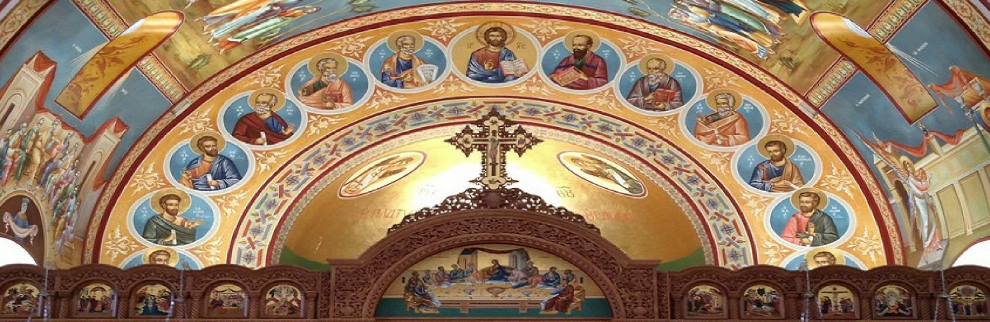EASTERN ORTHODOX CHURCH OF ONTARIO